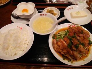 油淋鶏ランチ
