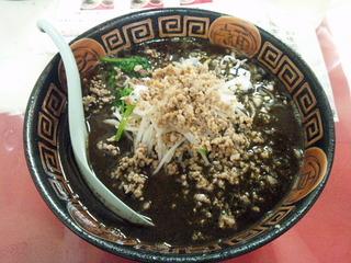 四川くろ胡麻担々麺