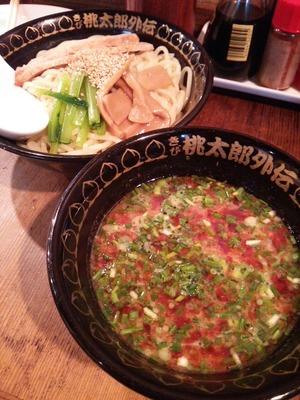 鶏えびつけ麺(870円)