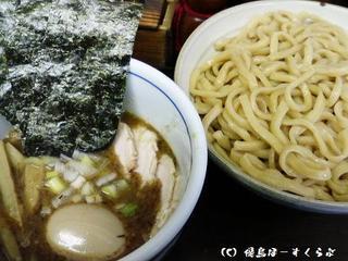 特製つけ麺[中盛]