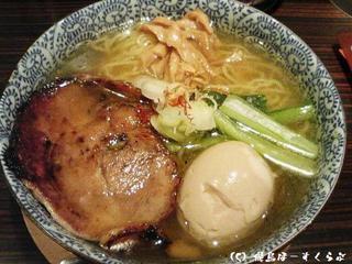 空海そば[塩]+味玉