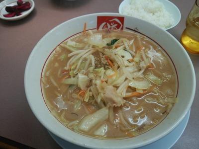 味噌野菜ラーメン(778円)