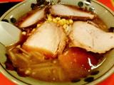 チャーシューメン[醤油]