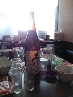 久保田千寿