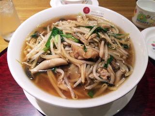 特製サンマー麺