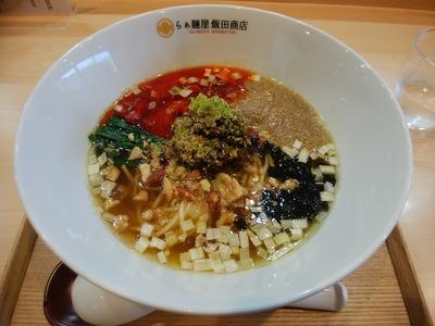 日本の山椒の坦坦麺
