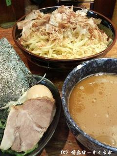 つけ麺[大盛り]