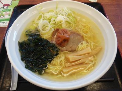 小田原梅と塩ラーメン