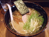 塩そば[細麺]
