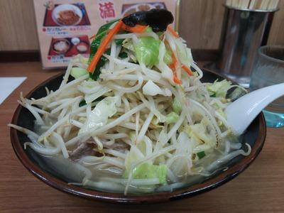 タンメン734円