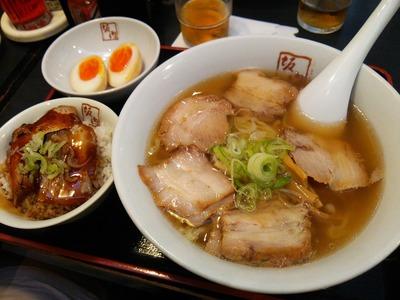 炙り焼豚ご飯セット(940円)