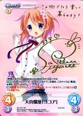 http://livedoor.blogimg.jp/miyachannoatama/imgs/0/a/0a39877c.jpg