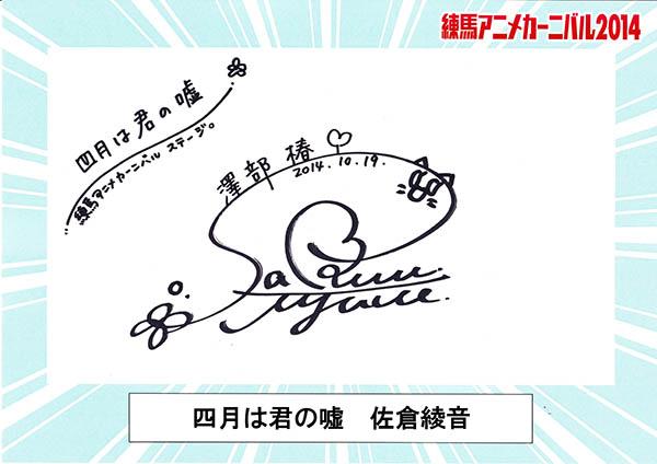 http://livedoor.blogimg.jp/miyachannoatama/imgs/6/e/6ed35a43.jpg