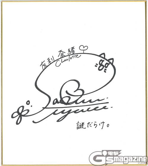http://livedoor.blogimg.jp/miyachannoatama/imgs/b/2/b2d4b530.jpg