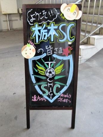 20170819 YSCC戦 ③
