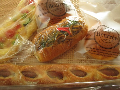 20210306 boulangerie Beurrée ⑬