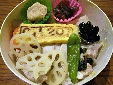20170811 日光 ⑳