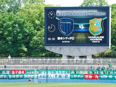 20190525 天皇杯1回戦 ④
