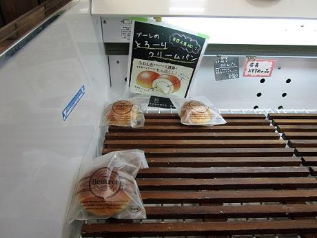 20210306 boulangerie Beurrée ⑩
