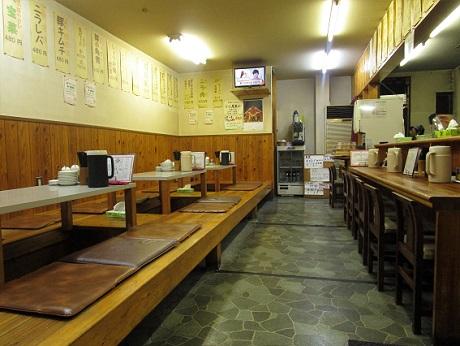 20181104 麺麺亭 ③