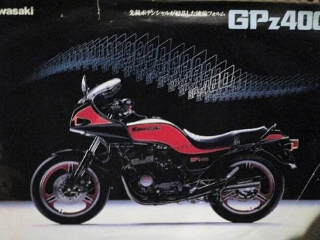 20190221 バイクの鉄人 ①