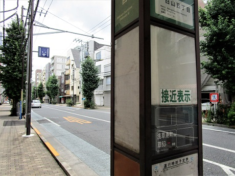 20180707 町田戦 ⑦