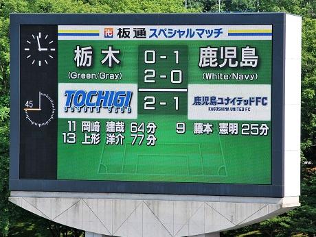 20170617 鹿児島FC ㉖