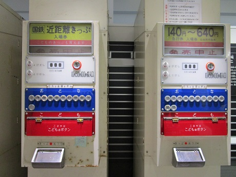 20180811 新潟戦 ハ