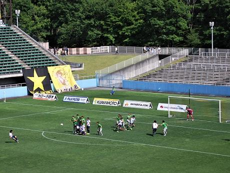 20170617 鹿児島FC ㉔