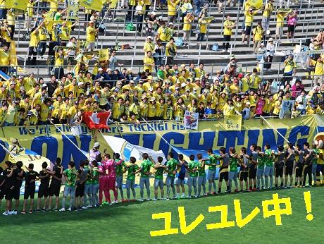 20170617 鹿児島FC ㉗