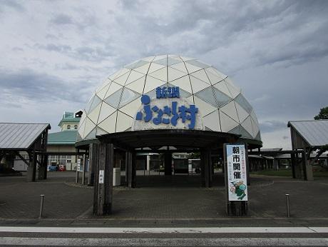20190615 新潟ふるさと村 ①