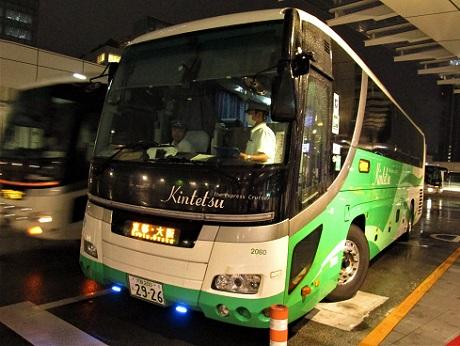 20180920 京都へ ⑤