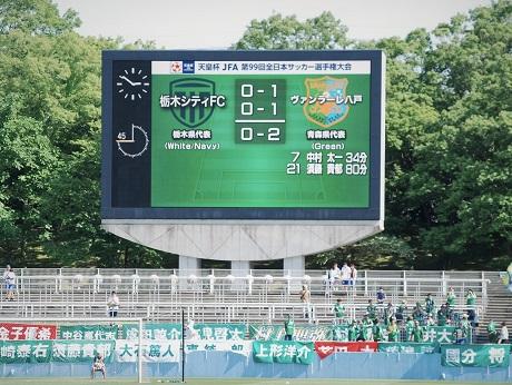 20190525 天皇杯1回戦 ⑱
