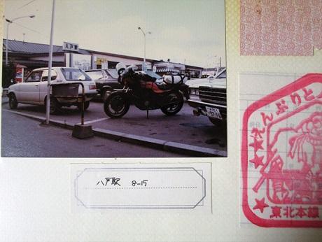 20190221 バイクの鉄人 ②