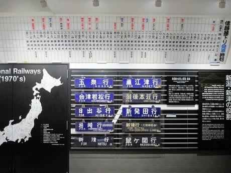 20180811 新潟戦 ニ