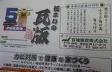 ☆五月俳句