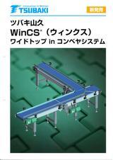 wincs2
