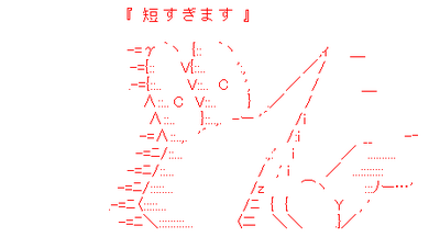 ff2a64dce45f81e93c49286a9c47ba8c