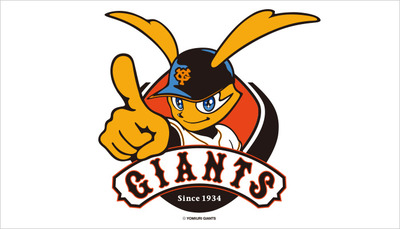 giants_top