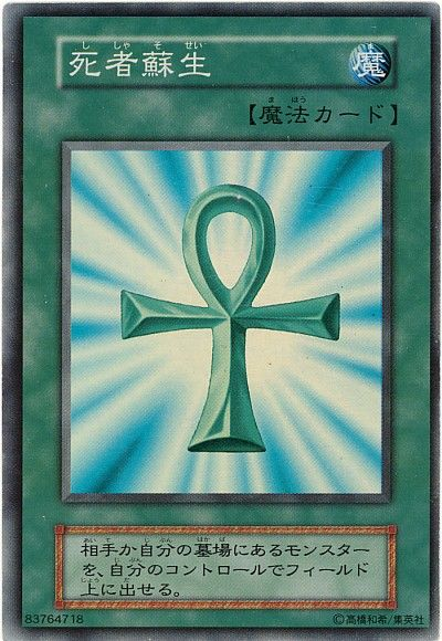 card100002579_1