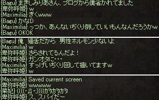001 - コピー