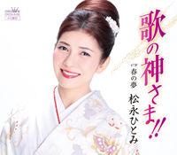 miyako_matsunaga