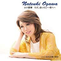 miyako_ogawa