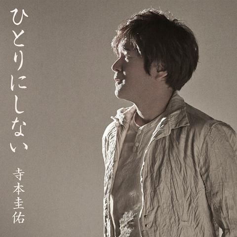 miyako_teramoto