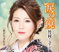 miyako_takemura