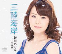 miyako_shinkawa