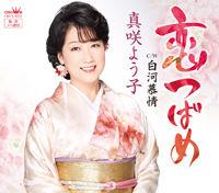 miyako_masaki