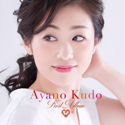 miyako_kudo