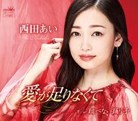 miyako_nishida