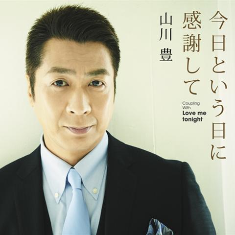 miyako_yamakawa